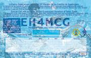 EH4MCG-EA-log-traserap