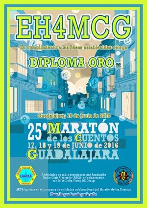 EH4MCG_Diploma_ORO_1_1_qrz